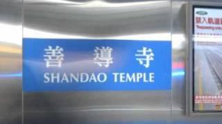 台北捷運(南港,板橋,土城線)1.flv
