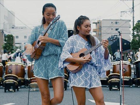Ukulele: The Instrument of Aloha