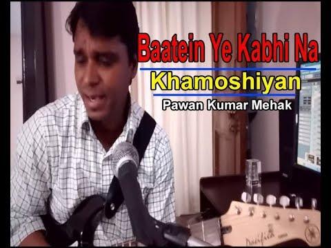 Baaten ye kabhi na-Arijit Singh-guitar chords-pkchords - PKChords