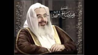 تربية النفس على الجديه  للشيخ محمد صالح المنجد 1 من 5