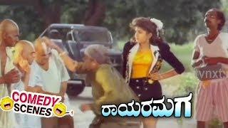 Rayara Maga-ರಾಯರ ಮಗ  Movie Comedy Video Part-3 | Kannada Comedy Scenes | TVNXT Kannada