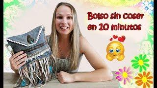 ¡NO LO TIRES! MANUALIDADES RECICLADAS  Ideas para regalar en 5 minutos/ COMO HACER UN BOLSO DE JEANS