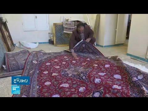 السجاد الفارسي.. أهم الفنون الإيرانية  - نشر قبل 7 ساعة