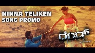 Nina Teliken - Sonu Nigam | DHAND - Tulu Movie Song Promo