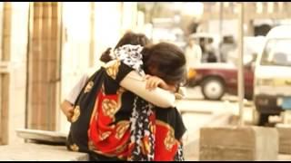 يتيمه الام  للنجمه مريم جماال