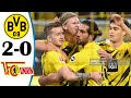 Borussia Dortmund vs Union Berlin 2-0 All Goals & Highlights 21/04/2021 HD