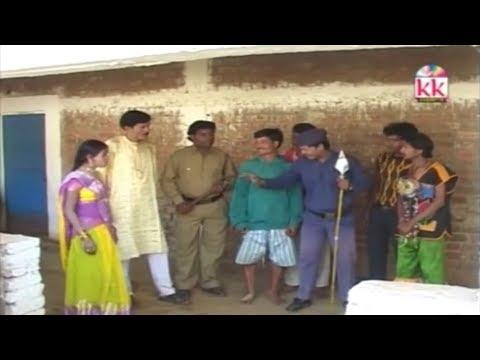 Rohit Chandel  (Scene -3) | Kotwar Bhadak Ge  | CG COMEDY | Chhattisgarhi Natak | Hd Video 2019