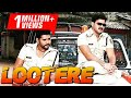 Lootera (लूटेरा) 2017 Bhojpuri Film Muhurat Video   Pawan Singh, Yash Mishra