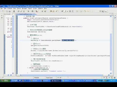 網路 android client socket&java server 範例1 - YouTube