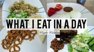 What I Ate Today - Weight Watchers Freestyle / Smart Points