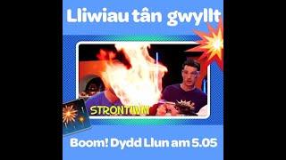 Gwylia Boom i weld pa gemegion sy'n gwneud yr holl liwiau 'na mewn tân gwyllt!💥
