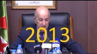 عبد المجيد تبون يؤكد حول اختيار المواقع بالنسبة لمكتتبي عدل 2013