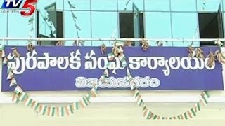 Vizianagaram Municipal Elections Schedule Report