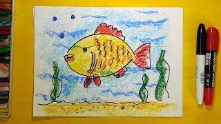 Как нарисовать Золотую Рыбку, Урок рисования для детей от 3 лет(РыбаКит - Папа рисует: http://www.youtube.com/ribakit3