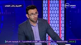فيديو| وائل القبانى: هذا اللاعب لا يجب أن يبدأ أمام صن داونز