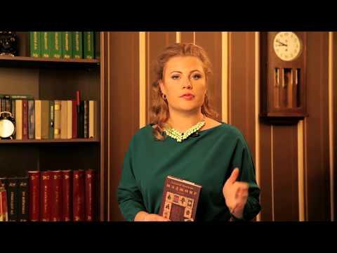 Книга: Казус Кукоцкого - Людмила Улицкая. Купить книгу