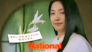仲間由紀恵/Yukie Nakama CMまとめ https://www.youtube.com/playlist?l...
