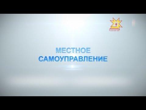 Фильм. День Местного самоуправления 21.04.2014