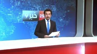 TOLOnews 6pm News 31 March 2016 /طلوع نیوز، ۱۲ حمل ۱۳۹۵
