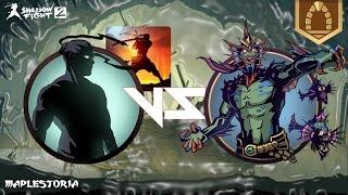 SHADOW FIGHT 2 RAIDS: THE AMAZING VORTEX