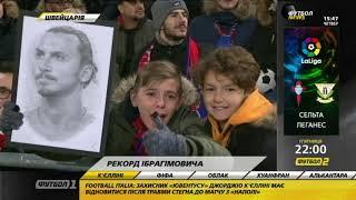 Футбол NEWS от 23.11.2017 (15:40) | Обзоры матчей Лиги чемпионов, анонсы поединков Лиги Европы
