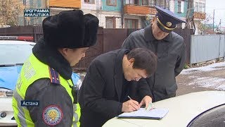 Судебные исполнители Казахстана: как работают