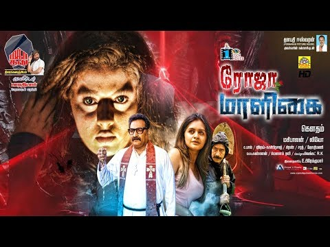 Roja Maaligai - Latest Horror Full Movie | Exclusive Worldwide | RealMusic | New Tamil Movies