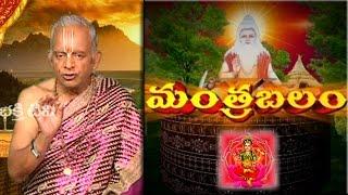 Brahmacharini Devi Mantra | Importance | Mantrabalam | Archana | Bhakthi TV