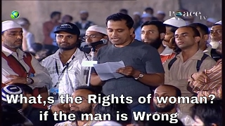 """Video Dr Zakir Naik Debates """"What's Rights of Women if the man is wrong""""Peace TV Live YouTube - 2017 download MP3, 3GP, MP4, WEBM, AVI, FLV April 2017"""