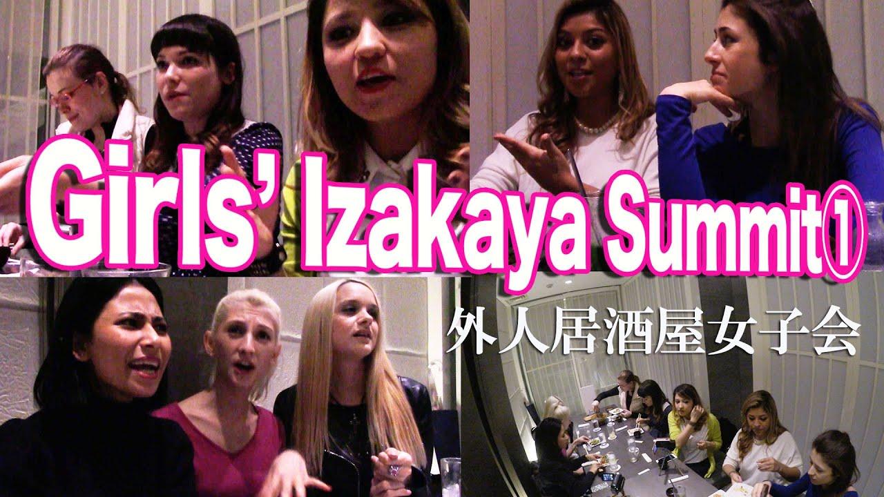 Peli Porno Fuego Lento 1993 deep in japan - many foreign girls at izakaya①/are