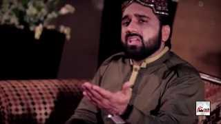 MAA DI SHAN (NEW KALAM) - QARI SHAHID MEHMOOD QADRI - OFFICIAL HD VIDEO