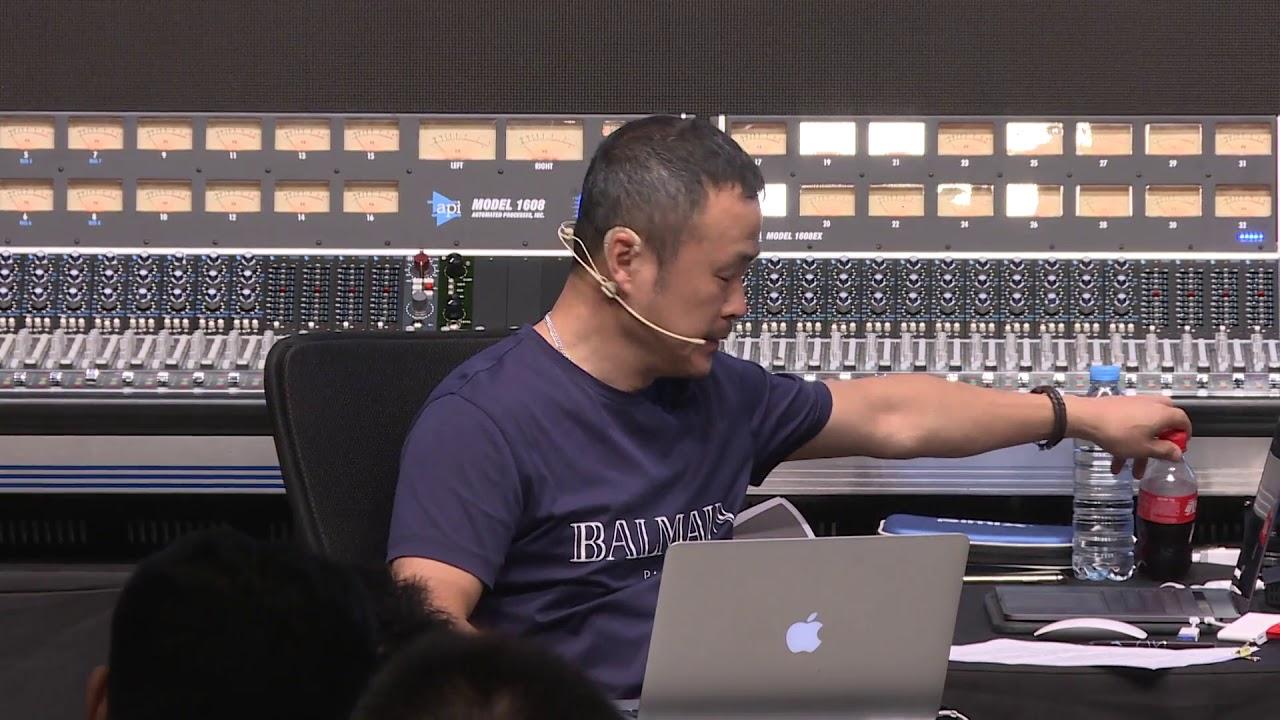 中国第一纹身大师_中国传媒大学第十五届录音艺术大师班0710上午混音中的判断与