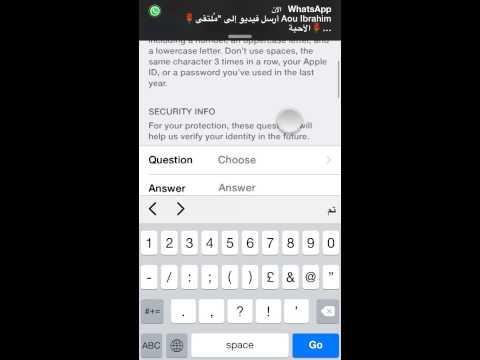 كيفية عمل حساب للابل ستور app Store
