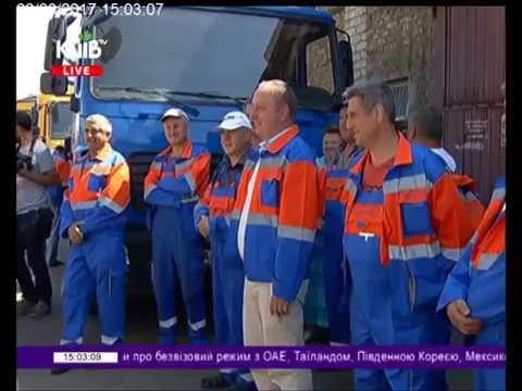 Телеканал Київ: 02.08.17 Столичні телевізійні новини 15.00