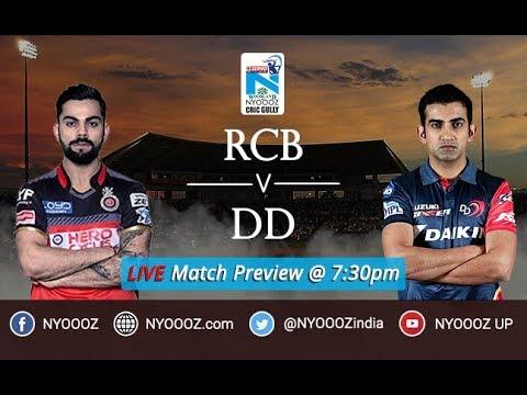 LIVE IPL 2018 Match RCB vs Delhi Daredevils | RCB vs DD Live Cricket Discussion | Virat kohli