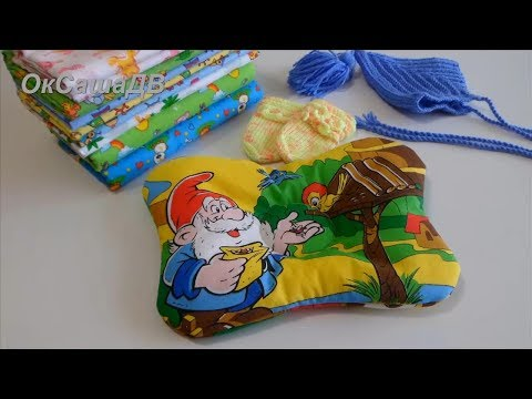 Подушка-бабочка для самых маленьких (своими руками). Pillow-butterfly For The Smallest Ones.