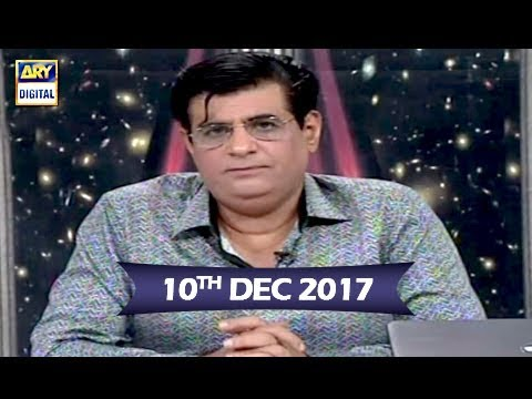 Sitaroon Ki Baat Humayun Ke Saath - 10th December 2017 - ARY Digital