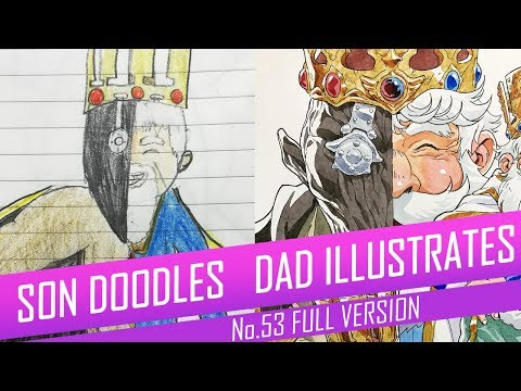 DRAWING with my kids - DOUBLE KING [FULL VERSION] No.53 thumbnail