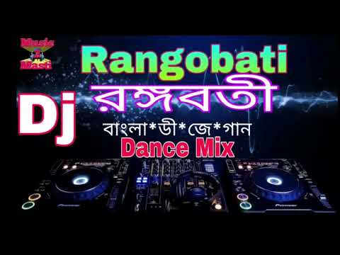 Rongoboti Dj 🔥 || Full Bass || Rock Remix 🔥 || The Bong Tuber