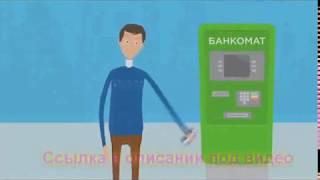 Как взять большой кредит онлайн без справок