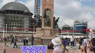 터키자유여행 이스탄불 탁심광장 이스티클랄거리 갈라타탑 …