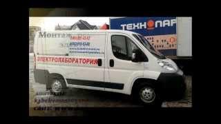 Ремонт кабеля 10 кв, ремонт силового кабеля. Ремонт кабельных линий 10 кв. Москва(, 2013-09-19T20:44:22.000Z)