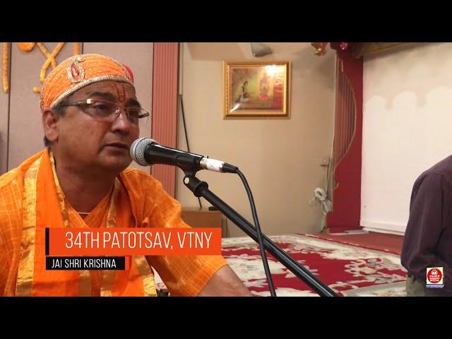 Vaishnav Temple Celebrates Annual Function - 34th Patotsav - Long Island