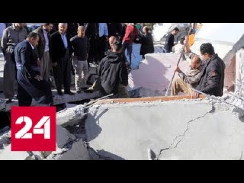 Число пострадавших от землетрясения в Иране растет - Россия 24