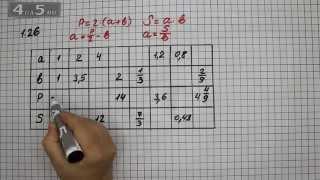 Упражнение 1.26. Алгебра 7 класс Мордкович А.Г.