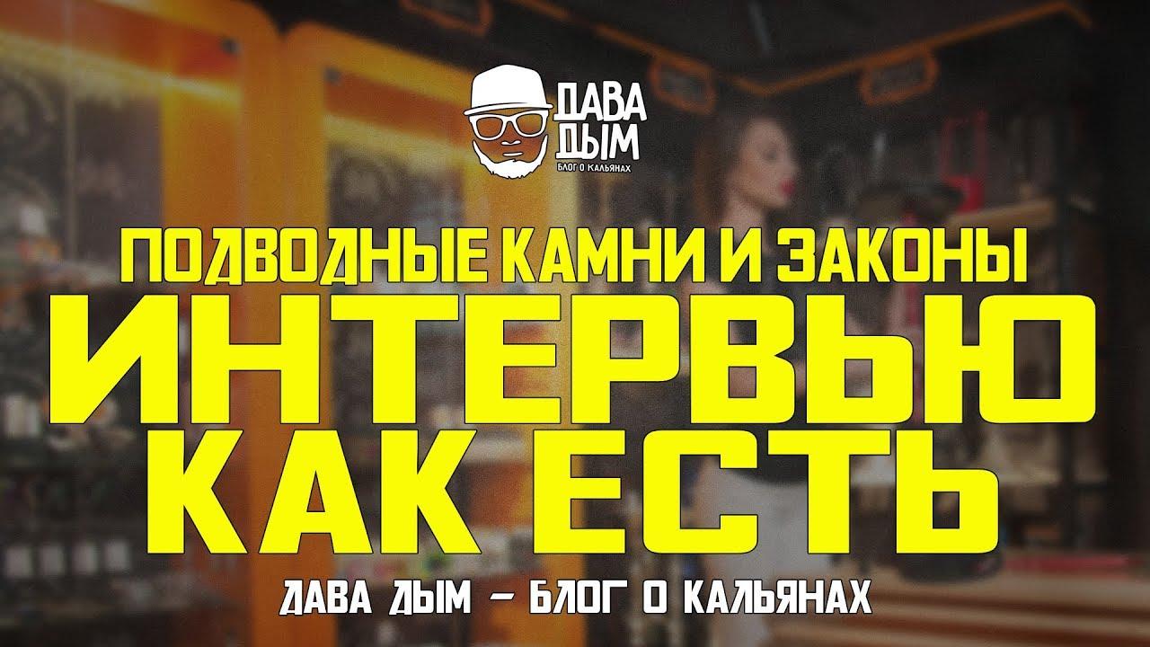 Обзор Кальяна Alpha Hookah X #ОТПАПКИ - YouTube