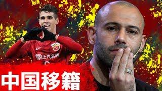 中国に移籍したビッグプレイヤー20選 遊佐克美 検索動画 17