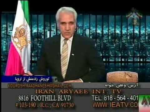 Iran Aryaee 05-04-2014 ایران آریایی با آرین وطن خواه