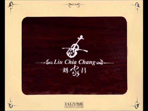 劉家昌 - 今夜我想喝醉 (2010年專輯)