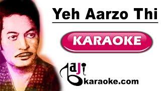 Yeh arzoo thi tujhe - Video Karaoke - Ustad Amanat Ali - by Baji Karaoke